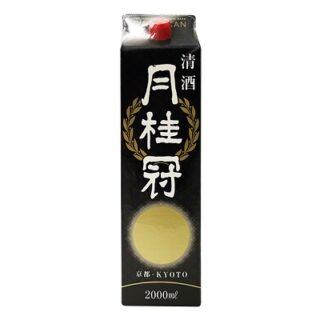 月桂冠清酒-黑