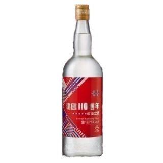 建國110週年紀念酒